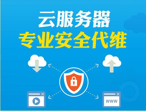 承接网站HTTPS/SSL改造项目